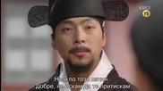 [бг субс] The Joseon Shooter / Стрелецът от Чосон / Еп.18 част 2/2