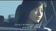 [бг субс] Love Shuffle - епизод 7 - 2/2