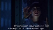 Lost Girl Изгубена S03e13 (2012) Finish seasone бг субтитри