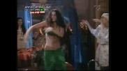 Арабски Танц