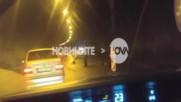 "Инцидент в тунел ""Ечемишка"""