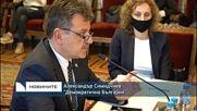 Здравната комисия прие критерии за въвеждане на мерки