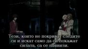 [ С Бг Суб ] Dance in the Vampire Bund - Епизод 07 Високо Качество