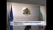 Председателят на ДКЕВР Ангел Семерджиев подаде оставка