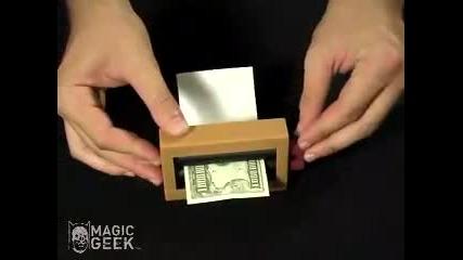 Невероятно - Машинка за пари