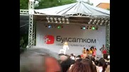 Гергана На Концерта На Bulsatcom