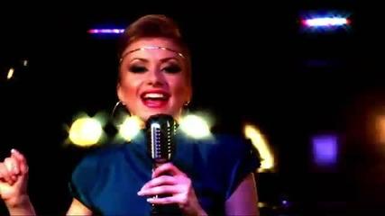 Преслава Пейчева & Те - С теб танцувам - (Official video)