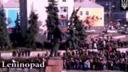Ленин_опад
