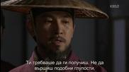 [бг субс] The Joseon Shooter / Стрелецът от Чосон / Еп.16 част 1/2