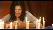 Анелия - Чужди усни