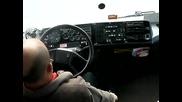 9548 Да се повозим в автобус Jonckheere - Scania™ 3