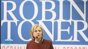 Hillary Clinton Seeks Clean Slate With Press