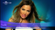 Татяна - Поздрав за бившия New (official Video) 2014
