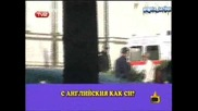 СМЯХ С Български Полицай - Господари На Ефира 03.11.2008