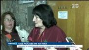 Отложиха делото срещу кмета на Неделино