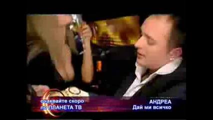 Andrea Vsichko Mi Dai