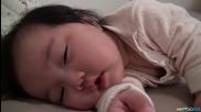 Ебаси сладкото събуждане
