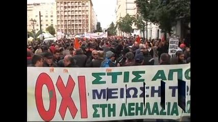Поредна стачка  срещу мерките за икономии  блокира  Гърция за 24 часа
