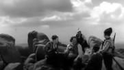 Под игото, 1952 г. (откъс)