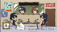 Akame ga Kill Theater - 22 [ Бг Субс ]