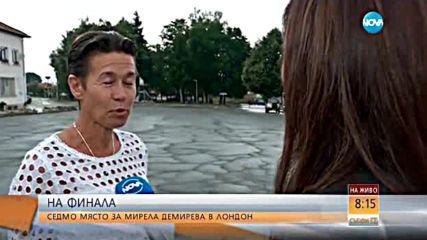 Майката на Мирела Демирева: Тя е разочарована, винаги скача за медал