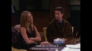 Friends, Season 6, Episode 5 - Bg Subs