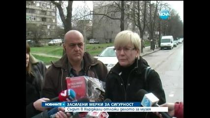 Съдът в Кърджали отложи делото за музея - Новините на Нова