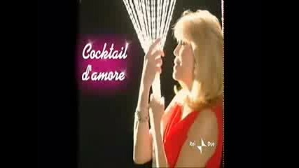 Amanda Lear - Cocktail D`amore