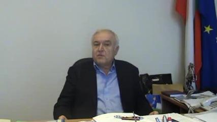 Изявление на кмет - зима 2012