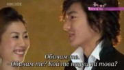 Boys Before Flowers F4 Special Episode