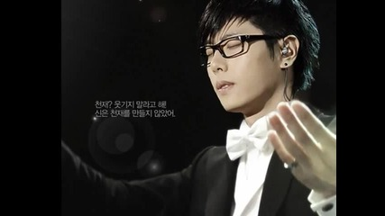 Park Hyo Shin - I`d rather