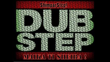 Bulgarian Dubstep ! (мамка ти ше`еба)
