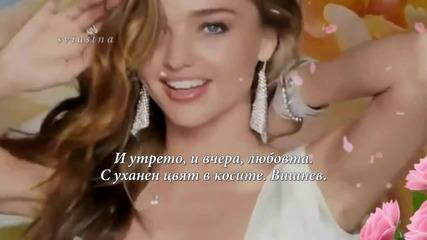 Вишнев цвят - стих на Валентина Цвяткова