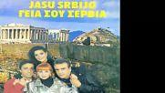 Ana Bekuta - Pricaj mi - Audio 1995 Hd
