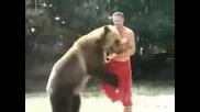 опасна борба с мечка!