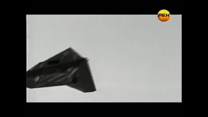"Кораби,самолети и танкове "" Стелт """