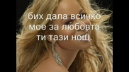Mariah Carey - My All (bg Subs)