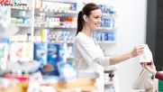 Бисери от аптеките в България