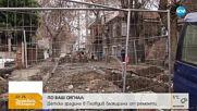 ПО ВАШ СИГНАЛ: Детска градина в Пловдив e блокирана от ремонти