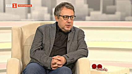 Извън играта - Ненчо Илчев (25.07.2020)