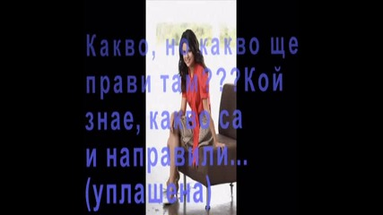 need for Blood еп.12