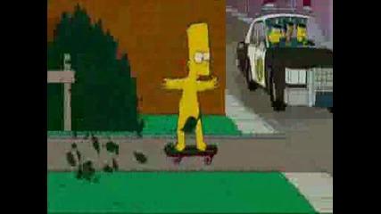 Барт кара скеиборт само по п . . .а