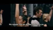 Black Swan (черен лебед) - част 1/8 бг превод
