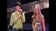 High School Musical The Concert 4/6