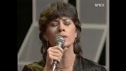 Radka Toneff - Lonely Woman (live,  1982)