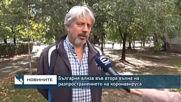 България влиза във втора вълна на разпространението на коронавируса