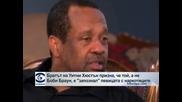 Братът на Уитни Хюстън призна, че той, а не Боби Браун, е запознал Уитни Хюстън с наркотиците