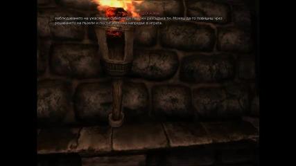 Приключение в Amnesia The Dark Descent. Епизод 1 - Въвеждане