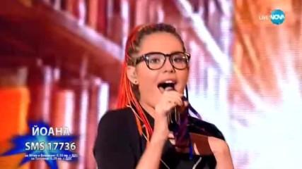 Темпераментната Йоана със свежо изпълнение - Think - X Factor Live (17.12.2017)