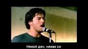 Nickelback - Someday + Бг Субтитри